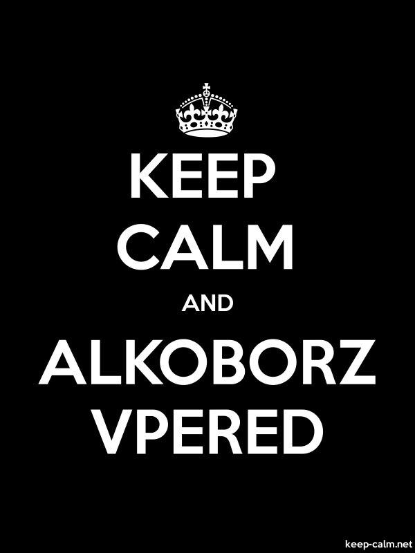 KEEP CALM AND ALKOBORZ VPERED - white/black - Default (600x800)