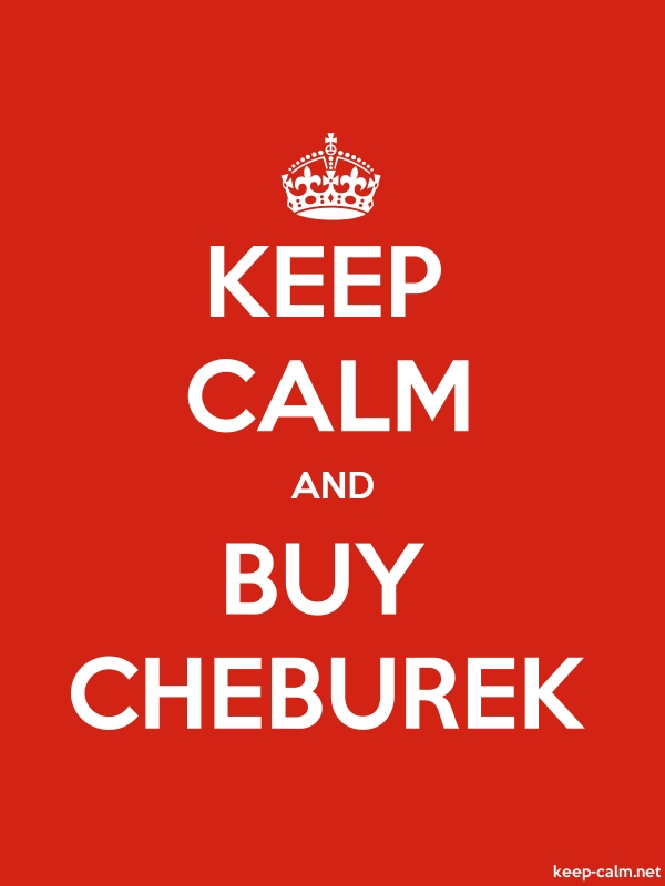 KEEP CALM AND BUY CHEBUREK - white/red - Default (600x800)