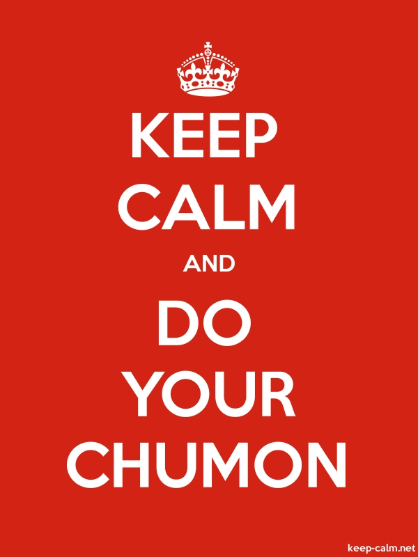 KEEP CALM AND DO YOUR CHUMON - white/red - Default (600x800)