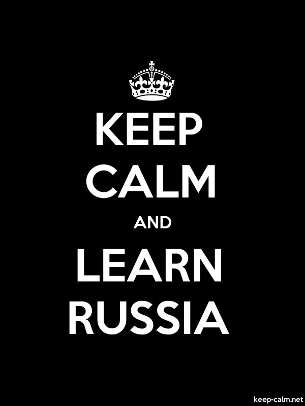 KEEP CALM AND LEARN RUSSIA - white/black - Default (600x800)