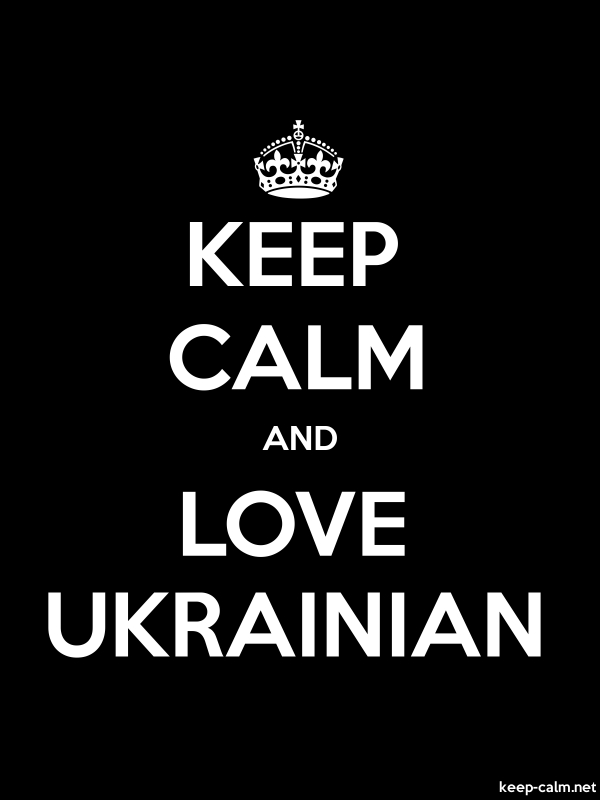 KEEP CALM AND LOVE UKRAINIAN - white/black - Default (600x800)