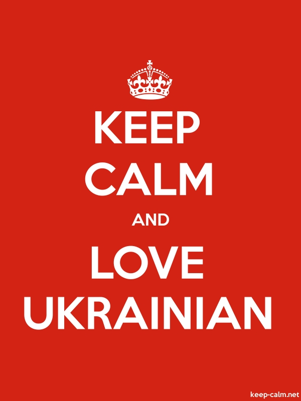 KEEP CALM AND LOVE UKRAINIAN - white/red - Default (600x800)