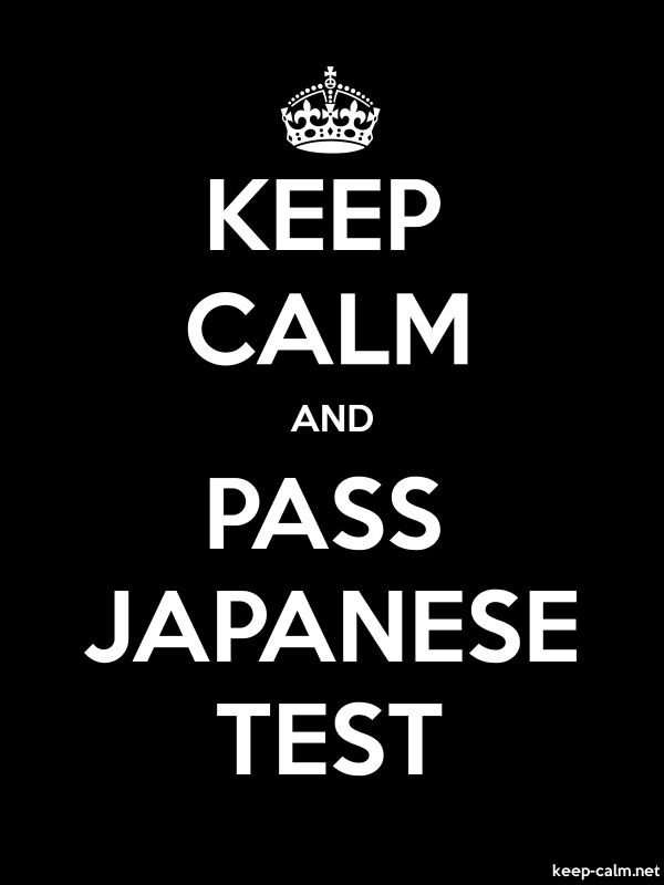 KEEP CALM AND PASS JAPANESE TEST - white/black - Default (600x800)