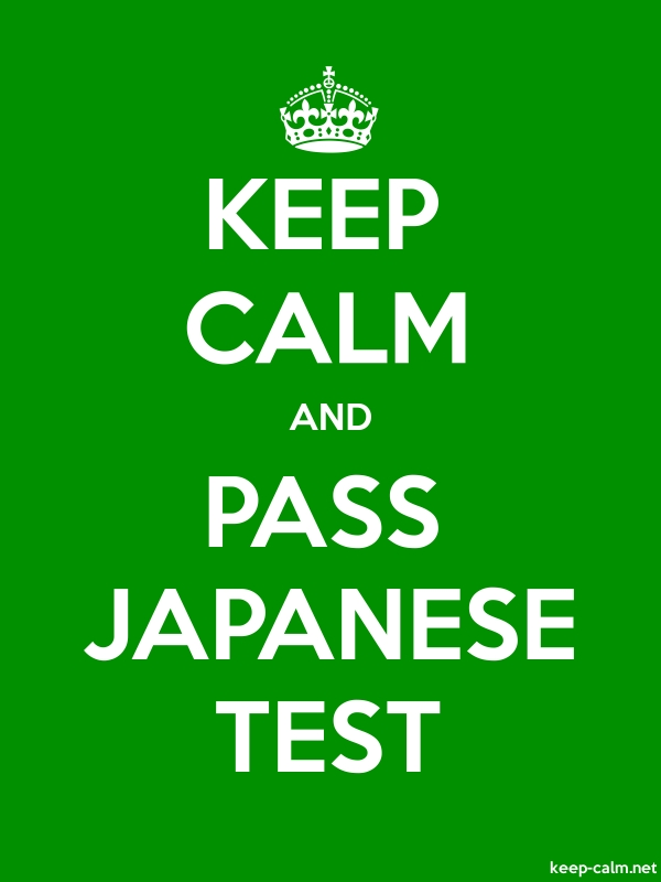 KEEP CALM AND PASS JAPANESE TEST - white/green - Default (600x800)
