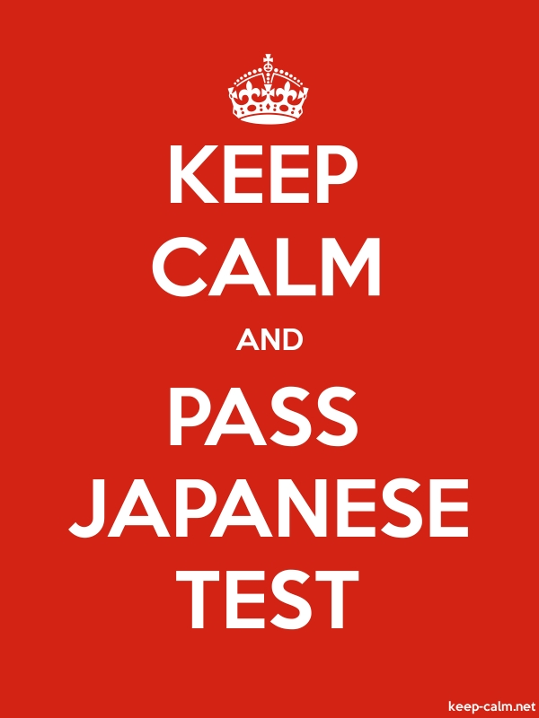 KEEP CALM AND PASS JAPANESE TEST - white/red - Default (600x800)